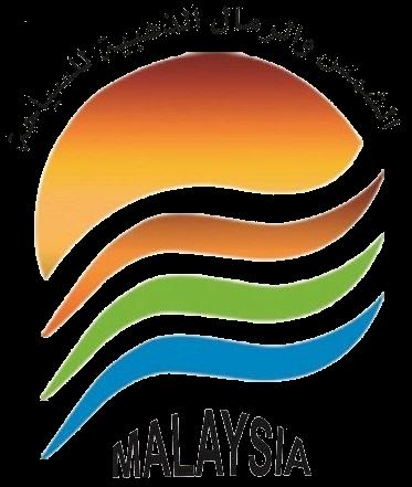 شركة الشمس والرمال الذهبية للسياحة في ماليزيا